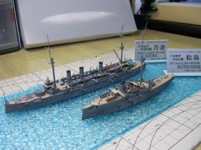二等巡洋艦 松島 の7