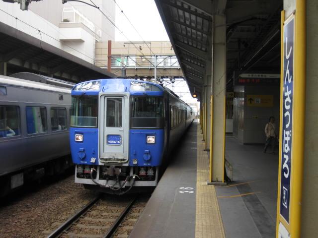 北斗8号 JR北海道 201107