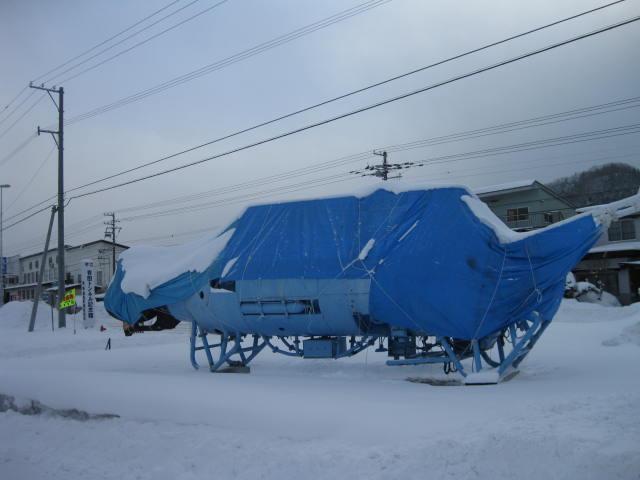 海底調査船