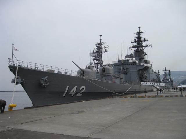 海上自衛隊練習艦隊の1