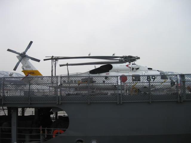 海上自衛隊練習艦隊の7