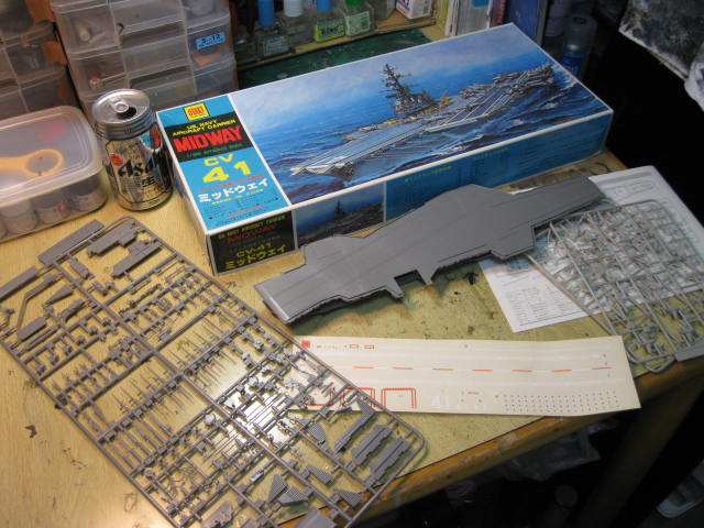 CV-41 MIDWAY の1
