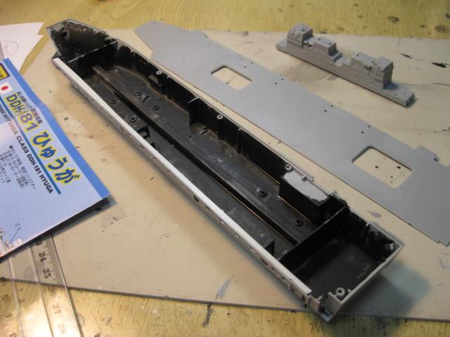 DDH-181 ひゅうが の3