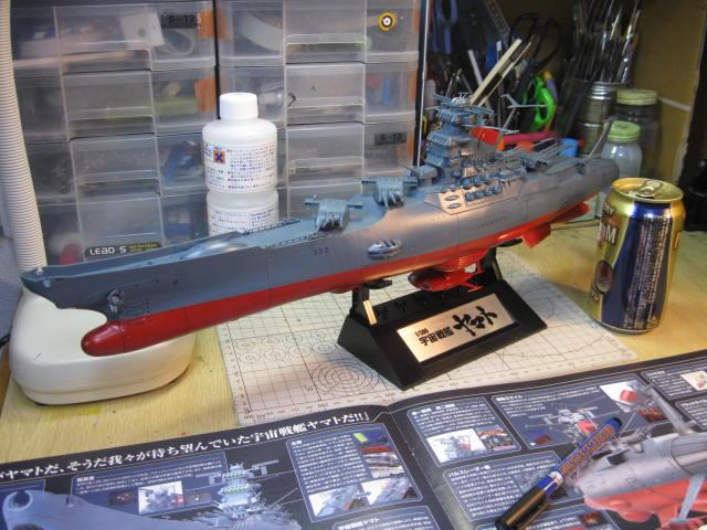 宇宙戦艦ヤマト の3