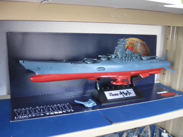 宇宙戦艦ヤマト の4
