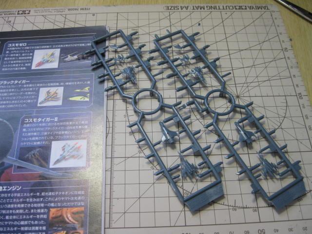 宇宙戦艦ヤマト の5