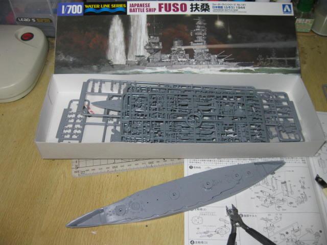 戦艦 扶桑 の1