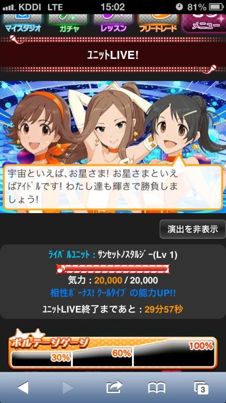 20141021222153775.jpg