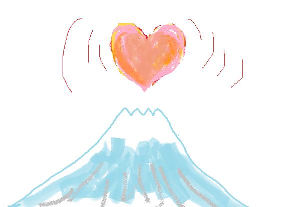 初夢・富士山とハート