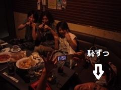 11-07-17_022.jpg