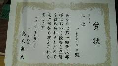 NEC_0373.jpg