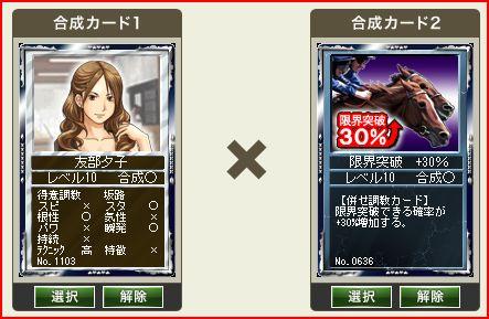 夕子&30%
