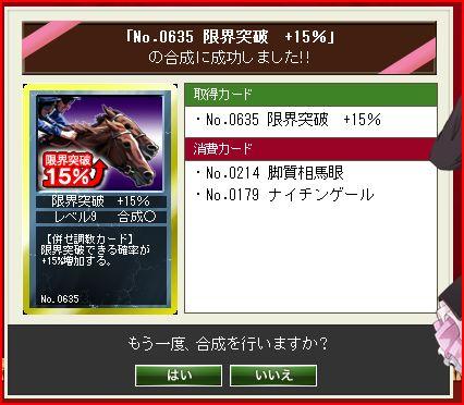 チケット01-2