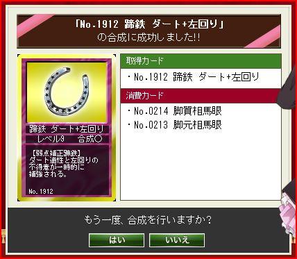 チケット04-2