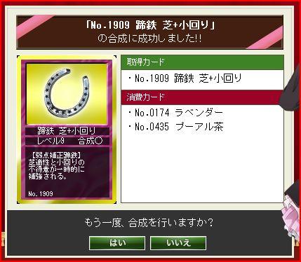 チケット05-2