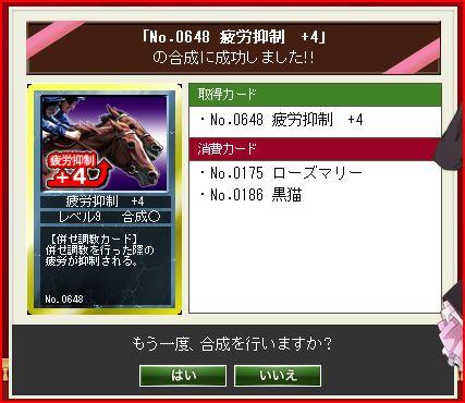 チケット06-2