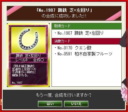 チケット07-2