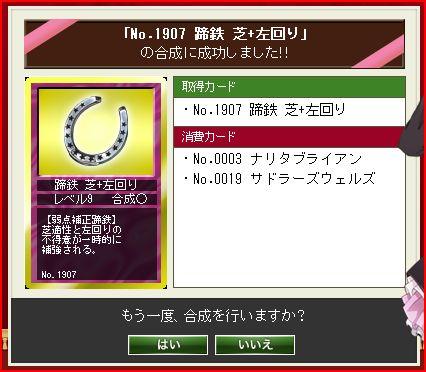 チケット08-2