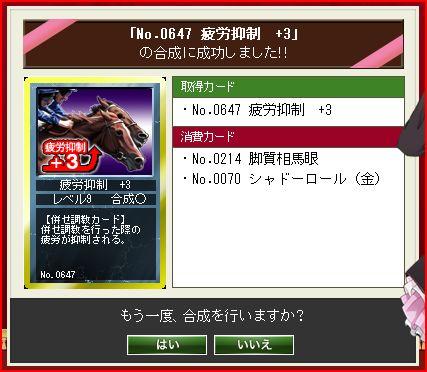 チケット09-2