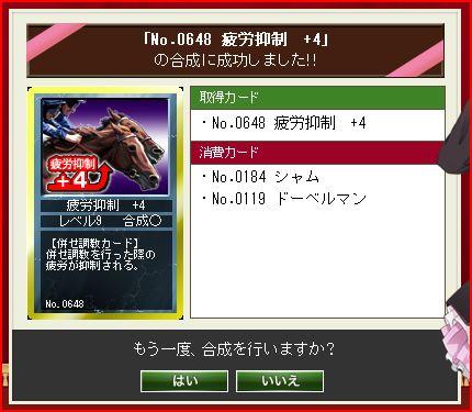 チケット10-2