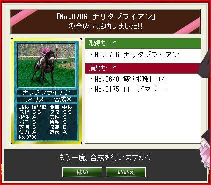 チケット13-2