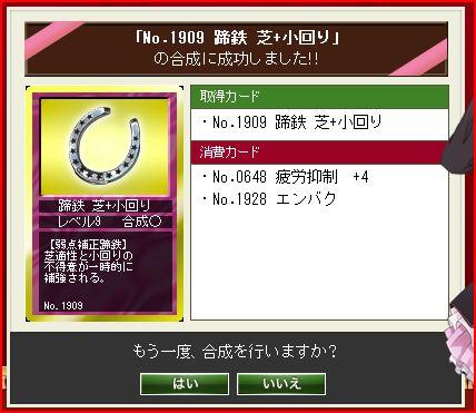 チケット14-2