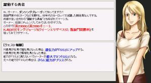 bdcam 2011-06-04 16-02-16-843