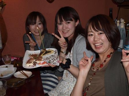 まほちゃん誕生日おめでとう!