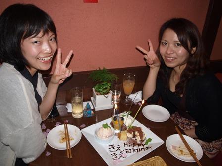 きえきえ誕生日おめでとう!!