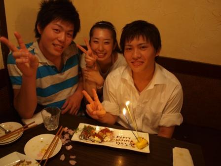 ゆうたくんお誕生日おめでとうです!