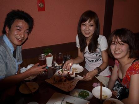 ひろこ姫様 お誕生日おめでとうでございます!