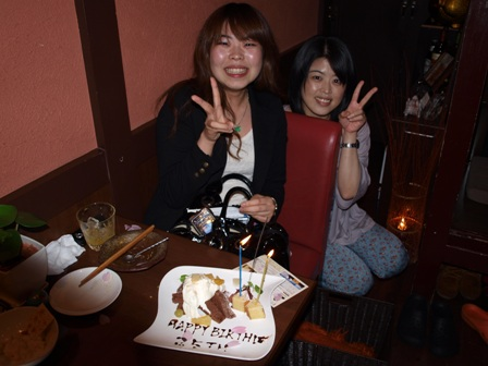 happybirthday!.jpg