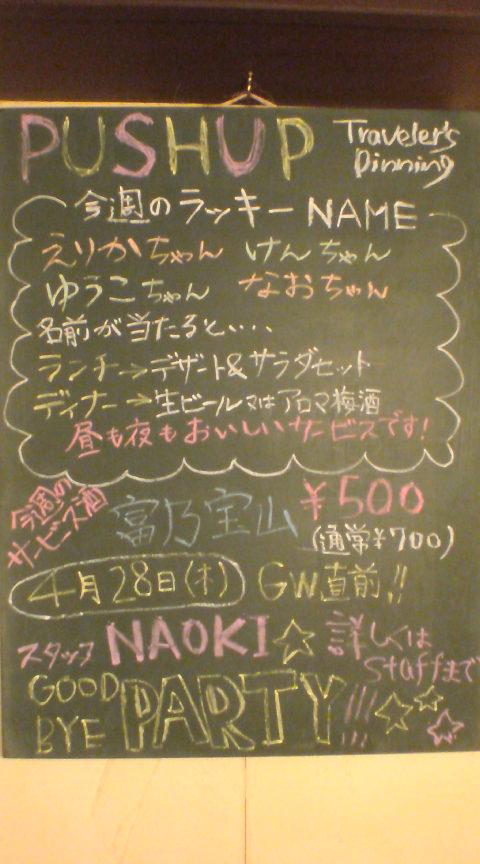 moblog_af761959.jpg