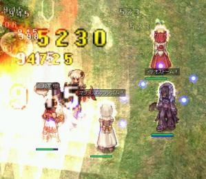 screenlisa1306.jpg