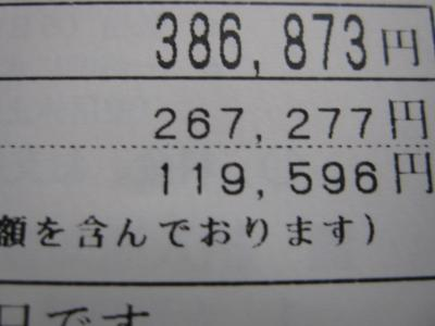 018_convert_20120209120156.jpg