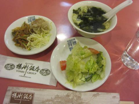 揚州飯店本店m16