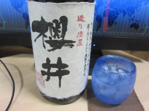 造り酒屋櫻井m11