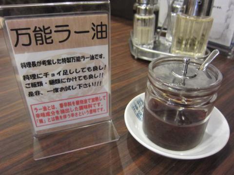 揚州茶楼ma43