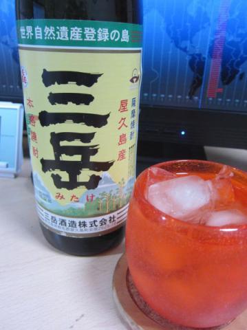 三岳m02