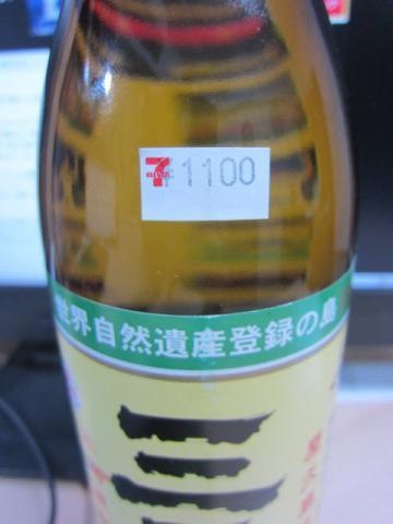 三岳m02b