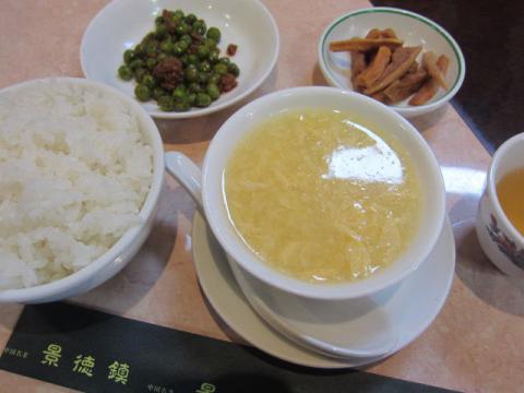 景徳鎮本店m12