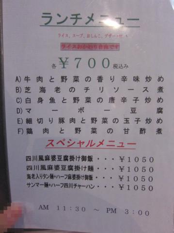 景徳鎮本店m11
