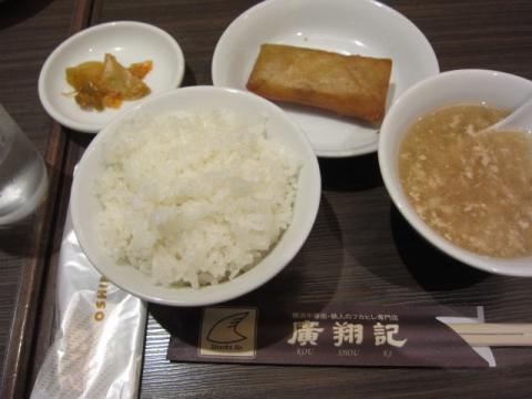 廣翔記新館m13
