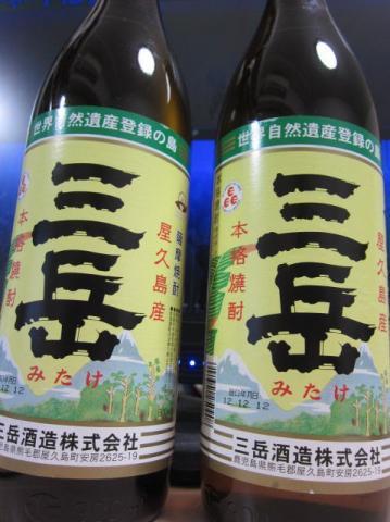 三岳m04