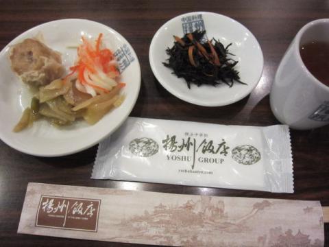 揚州茶楼ma65