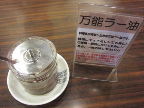揚州茶楼ma64