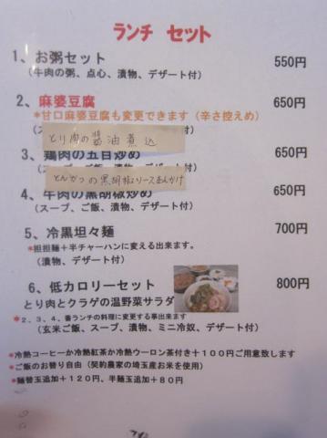 優味彩m11