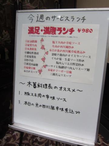 重慶飯店別館m31