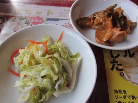 四五六菜館別館ma32