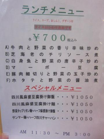 景徳鎮本店m21